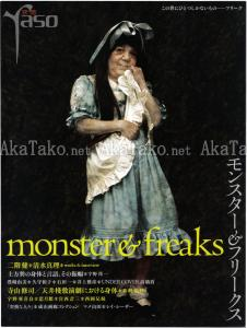 Yaso Monster & Freaks front cover