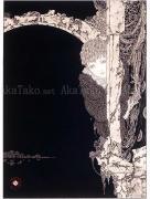 Takato Yamamoto Vampire - Craving original painting