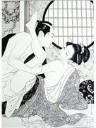 Takato Yamamoto Spring Book - Oishi Kuranosuke III original painting