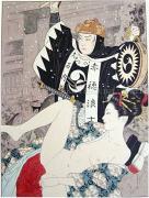 Takato Yamamoto Spring Book - Oishi Kuranosuke I original painting