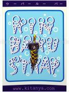 Axolotl Black Karada Kinbaku on display card