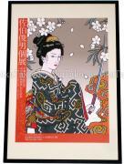 Toshio Saeki Poster 5 (frame not incl.)