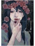 Akiko Ijichi Ilusion SIGNED - front cover