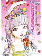The Art of Shintaro Kago 3 SIGNED