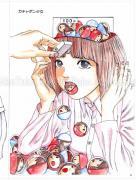 The Art of Shintaro Kago 3 inside page