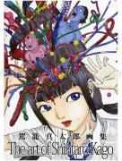 The Art of Shintaro Kago - front cover
