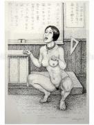 Asaji Muroi An Extracurricular original drawing