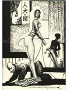 Asaji Muroi Les Bien Aimees - front cover