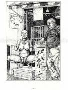 Asaji Muroi Venus with a Dog Collar SIGNED - inside page