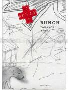 Asano Tadanobu BUNCH front cover