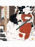 Takato Yamamoto Bound Woman in a Snow Storm painting