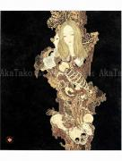 Takato Yamamoto Calling  A Voice Calling from the Darkness painting