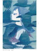 Chika Yamada Illusion Print