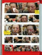 Conceptual Special Effect Makeup Primer 2 - inside page