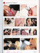 Conceptual Special Effect Makeup Primer 3 - inside page