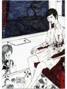 Daisuke Ichiba Badaism - front cover
