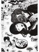 Daisuke Ichiba Self-Addiction OVERDUB SIGNED - front cover