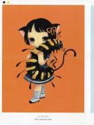 Em Nishizuka Daco-chan's Caterpillar Book - inside page