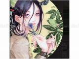 Em Nishizuka Insect Decoration SIGNED - front cover