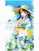 Em Nishizuka Kimono Scene - front cover