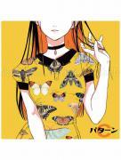 Em Nishizuka Pattern C SIGNED - front cover
