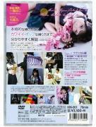 Hajime Kinoko Modern Kinbaku Techniques Beginner Level DVD - back