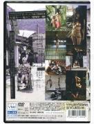 Hajime Kinoko Insomnia Bondage DVD - back cover