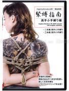 Hajime Kinoko TK 2019 DVD - front