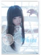 Hajime Kinoko x Nananano White ROM