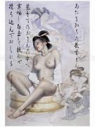 Hajime Sorayama giclee print 28