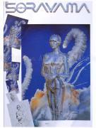Hajime Sorayama Robot Catalogue - front cover