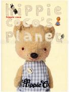 Hippie Coco's Planet - front cover