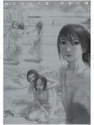 Hiroaki Samura Brute Love SIGNED - front cover