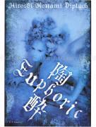 Hiroshi Nonami Euphoric front cover
