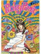 Hoichi Rokuhara Pinky Panic - front cover