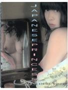 Kenichi Murata Japanese Princess - front cover