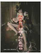 Kenichi Murata Naked Princess - front cover