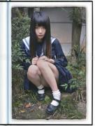 Kenichi Murata Pandora's Key - inside page