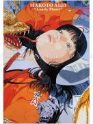 Makoto Aida Lonely Planet