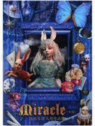 Mari Shimizu Miracle SIGNED - front cover
