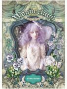 Mari Shimizu Wonderland SIGNED - front cover
