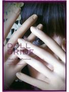 Misaki Saijyo Doll Bride - front cover