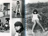 The Works of Nobuyoshi Araki-5 Chrysalis