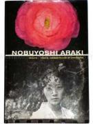 Nobuyoshi Araki Shijyo Tokyo Marketplace of Emotions - front cover