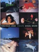 Nobuyoshi Araki Shikijyo Sexual Desire - front cover