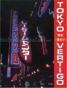 Romain Slocombe Tokyo Vertigo