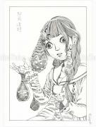 Shintaro Kago Black & White original 10