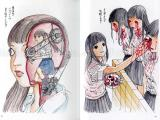 Shintaro Kago Candy Filled Girl's Head - inside pages