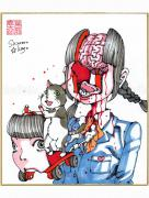 Shintaro Kago Copic Marker Drawing 1
