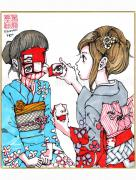 Shintaro Kago Copic Marker Drawing 14